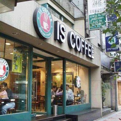 台湾の「IS COFFEE」.jpg