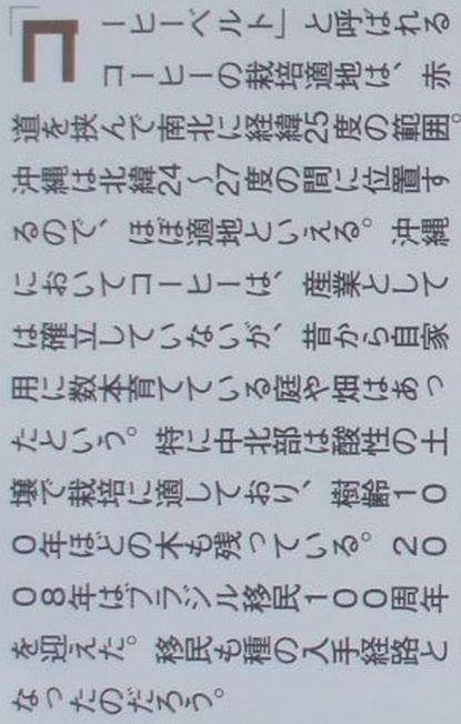 記事1段目.JPG
