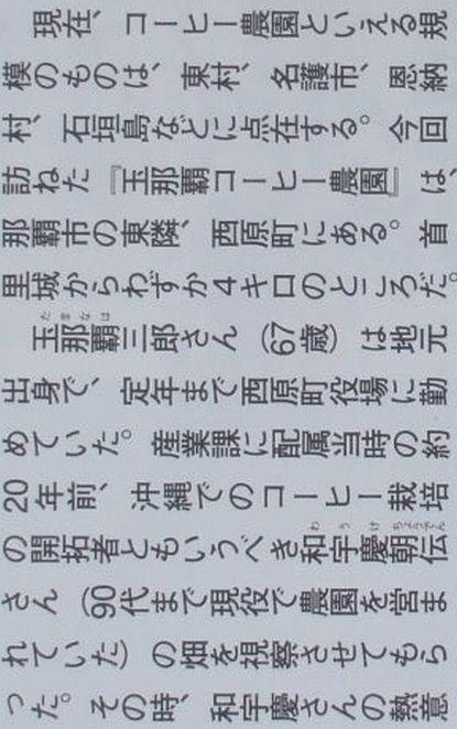 記事2段目.JPG