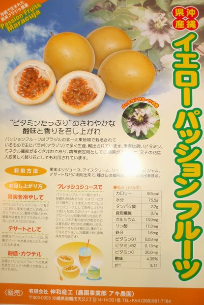 健康フェスタ-3.JPG