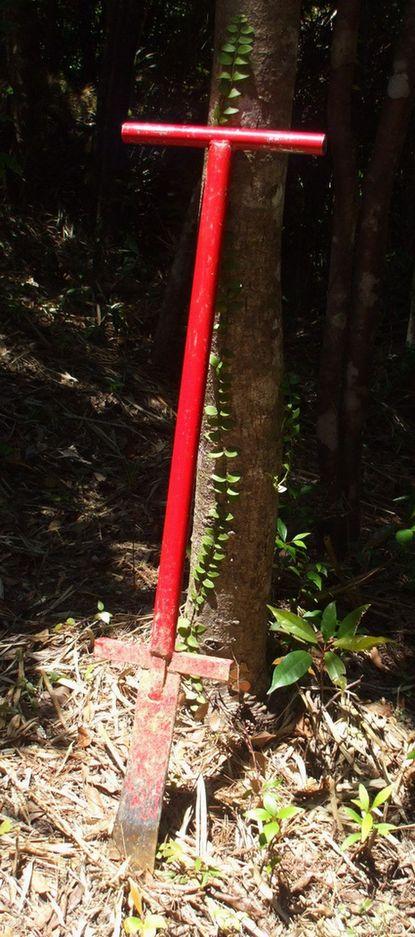 穴掘り工具1.JPG