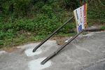 台風一過20121019-3.JPG